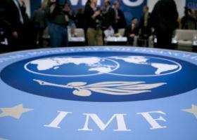 Χάσμα Γερμανίας - ΔΝΤ για το ελληνικό χρέος - Κεντρική Εικόνα