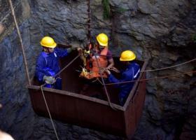 Ινδία: Επιχείρηση εντοπισμού 15 ανθρακωρύχων που έχουν παγιδευτεί σε πλημμυρισμένο ορυχείο - Κεντρική Εικόνα