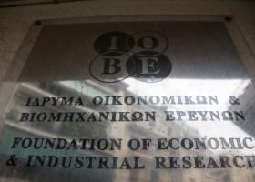 ΙΟΒΕ: Στο 1,8% ο ρυθμός ανάπτυξης το 2019 - Κεντρική Εικόνα