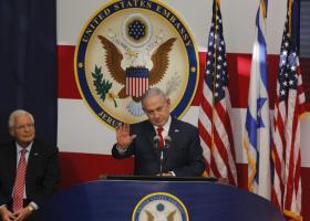"""Ο Τραμπ κατηγορεί τους Δημοκρατικούς ότι έγιναν ένα """"αντι-ισραηλινό"""" και """"αντι-εβραϊκό"""" κόμμα - Κεντρική Εικόνα"""