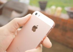 Μειώνει την παραγωγή iPhone η Apple - Κεντρική Εικόνα
