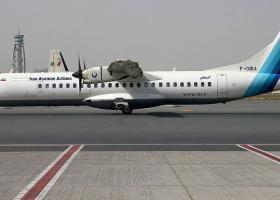 Συντριβή αεροσκάφους στο Ιράν - Νεκροί οι 66 επιβαίνοντες - Κεντρική Εικόνα