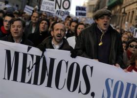 Ισπανία: Οι εργαζόμενοι  έχασαν 37 δισ. ευρώ λόγω της κρίσης - Κεντρική Εικόνα