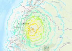 Σεισμός 7,5 ρίχτερ στα σύνορα Ισημερινού-Περού - Κεντρική Εικόνα