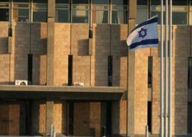 Συμβόλαιο για ανάπτυξη νέων πυραύλων υπέγραψε το Ισραήλ - Κεντρική Εικόνα