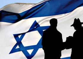 Οι Ισραηλινοί κατασκόπευαν τον Τραμπ μέσα στον Λευκό Οίκο - Κεντρική Εικόνα