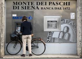 Η ιταλική Banca Monte dei Paschi απορρίπτει το σχέδιο της UBS - Κεντρική Εικόνα