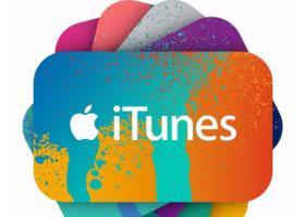 Apple: «Τέλος εποχής» για το iTunes - Κεντρική Εικόνα