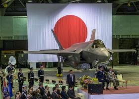 Συνετρίβη ένα ακόμα υπερσύγχρονο F-35 - Για πρώτη φορά αγνοείται πιλότος του! (video) - Κεντρική Εικόνα