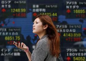 Με πτώση έκλεισε ο Nikkei - Κεντρική Εικόνα