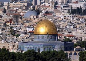 Υπεστάλη η σημαία από το προξενείο των ΗΠΑ στην Ιερουσαλήμ - Κεντρική Εικόνα