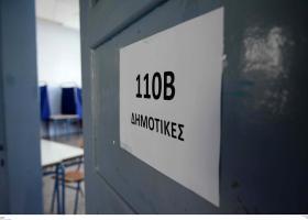 «Φουντώνει» η αγωνία στα κομματικά επιτελεία από την χαμηλή προσέλευση στις κάλπες - Κεντρική Εικόνα