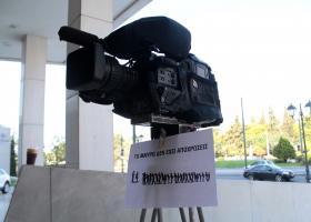 Στάση εργασίας τεχνικών και δημοσιογράφων της τηλεόρασης και συγκέντρωση έξω από τη Βουλή - Κεντρική Εικόνα