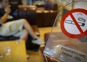 Η Ελλάδα απέκτησε την πρώτη πόλη «ελεύθερη καπνού»! - Πώς ο δήμαρχος εφάρμοσε το νόμο - Κεντρική Εικόνα