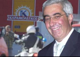 Ποια «έκπληξη» ετοιμάζει η Καραμολέγκος με το ομολογιακό δάνειο  €3,8 εκατ.  - Κεντρική Εικόνα