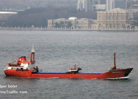Karmate: Αυτό είναι το πλοίο που ακούμπησε την κανονιοφόρο Αμαρτωλός (photos)  - Κεντρική Εικόνα