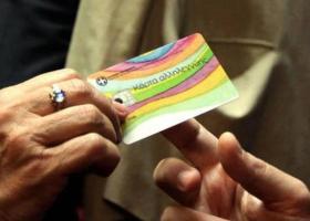 Δυνατότητα χρήσης των υπολοίπων σε κάρτες αλληλεγγύης (σίτισης) έως 30 Σεπτεμβρίου  - Κεντρική Εικόνα