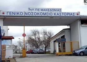 Κορωνοϊός: Στους 40 οι νεκροί - Έκτο θύμα από την Καστοριά - Κεντρική Εικόνα