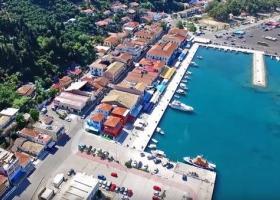 Πραγματοποιήθηκε σήμερα στο Κατάκολο η τελετή ονοματοδοσίας του λιμανιού σε «λιμάνι Ιωάννης Λάτσης» - Κεντρική Εικόνα