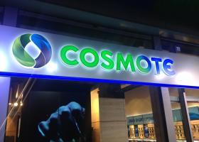 Ένας χρόνος επιτυχούς παρουσίας στη Ρουμανία για την COSMOTE e-value - Κεντρική Εικόνα