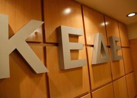Αύξηση κατά 30 εκατ. ευρώ της επιχορήγησης των δήμων για εξόφληση οφειλών - Κεντρική Εικόνα