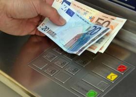 Πληρώνονται σήμερα οι δικαιούχοι του Κοινωνικού Εισοδήματος Αλληλεγγύης - Κεντρική Εικόνα
