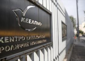Παρατυπίες αλλά χωρίς εμπλοκή Γεωργιάδη «βλέπει» το πόρισμα της ΔΗΣΥ για ΚΕΕΛΠΝΟ - Κεντρική Εικόνα