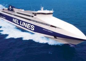 Στο «σφυρί» το ιστορικό πλοίο «Αίολος Κεντέρης» για 4,5 εκατ. ευρώ  - Κεντρική Εικόνα