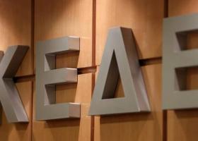 Η ΚΕΔΕ κατέθεσε προτάσεις στο ΥΠΕΣ για την κυβερνησιμότητα στους δήμους - Κεντρική Εικόνα