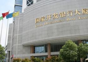Κορονοϊός: Η κεντρική τράπεζα της Κίνας θα επενδύσει 1,2 τρισ. γιουάν για να στηρίξει την οικονομία της χώρας - Κεντρική Εικόνα