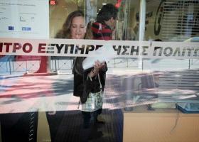 Έρχονται προσλήψεις 150 μόνιμων υπαλλήλων στα ΚΕΠ μετά από 12 χρόνια - Κεντρική Εικόνα