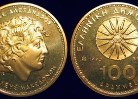 Πόσο πουλιούνται τα κέρματα των 100 δραχμών με το αστέρι της Βεργίνας - Κεντρική Εικόνα