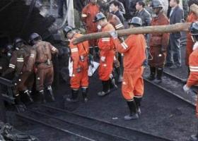 Κίνα: Έκρηξη σε ορυχείο στα βορειοανατολικά της χώρας - Κεντρική Εικόνα