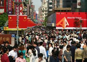 Με ρυθμό 6,8% αυξήθηκε το πρώτο τρίμηνο του ΄17, το ΑΕΠ της Κίνας - Κεντρική Εικόνα