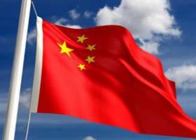 SZ: Οι επενδύσεις της Κίνας στην Ελλάδα και τη νότια Ευρώπη απαλύνουν τις συνέπειες της κρίσης - Κεντρική Εικόνα