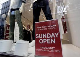 Σε ποιες περιοχές τα εμπορικά θα μένουν ανοιχτά όλες τις Κυριακές για μισό χρόνο - Κεντρική Εικόνα