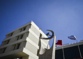 ΚΚΕ: Η κυβέρνηση καταφεύγει στην τακτική «σου κλέβω 10 και σου επιστρέφω 1» - Κεντρική Εικόνα