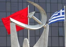 Το ΚΚΕ καταδικάζει την απόπειρα δολοφονίας του Ν. Μαδούρο - Κεντρική Εικόνα