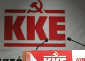 ΚΚΕ: Οι εξαγγελίες Μητσοτάκη στο Παρίσι μεταφράζονται σε νέες θυσίες του λαού - Κεντρική Εικόνα