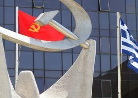 Νέο κρούσμα τηλεφωνικών συνακροάσεων στον Περισσό καταγγέλλει το ΚΚΕ - Κεντρική Εικόνα