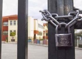 Ποιες ημέρες θα είναι κλειστά τα σχολεία λόγω εκλογών - Κεντρική Εικόνα