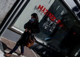 Νέα «ένεση» μετρητών μέχρι 4.000 ευρώ – Ανοίγει η πλατφόρμα για τις αιτήσεις - Κεντρική Εικόνα