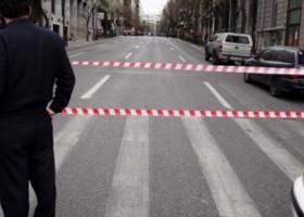 Πολύ χαμηλά η Ελλάδα στη λίστα με τις πιο ασφαλείς χώρες στον κόσμο  - Κεντρική Εικόνα