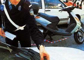 Ο δήμος Αθηναίων επιστρέφει χιλιάδες ευρώ για λάθη σε κλήσεις στάθμευσης - Κεντρική Εικόνα