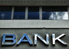Αλλάζει ο τραπεζικός χάρτης - Εθελουσία για 38.000 υπαλλήλους - Κεντρική Εικόνα