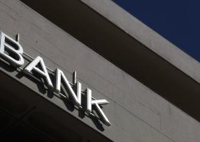 Τρεις προκλήσεις για το τραπεζικό σύστημα - Κεντρική Εικόνα