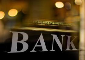 Νέες κινήσεις μείωσης των κόκκινων δανείων, μετά το Σχέδιο «Ηρακλής» - Κεντρική Εικόνα