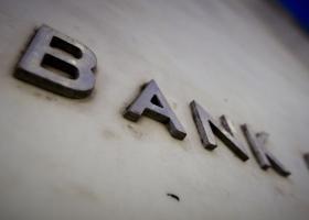 H Handelsblatt βλέπει ανάκαμψη των ελληνικών τραπεζών  - Κεντρική Εικόνα
