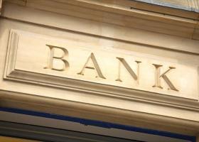 Παρευξείνια Τράπεζα: Σταθερή βάση για την αύξηση της δραστηριότητάς της στην Ελλάδα - Κεντρική Εικόνα