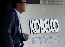 Τοyota, Honda και Mazda ήταν... πελάτες της Kobe Steel με τον ελαττωματικό χάλυβα - Τι πόρισμα έβγαλαν - Κεντρική Εικόνα